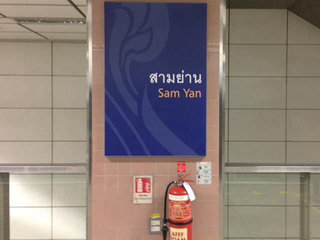 thai20160611-01