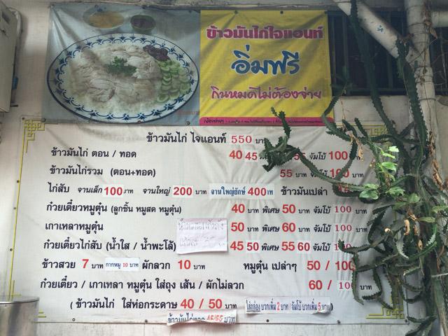 thai20160612-03