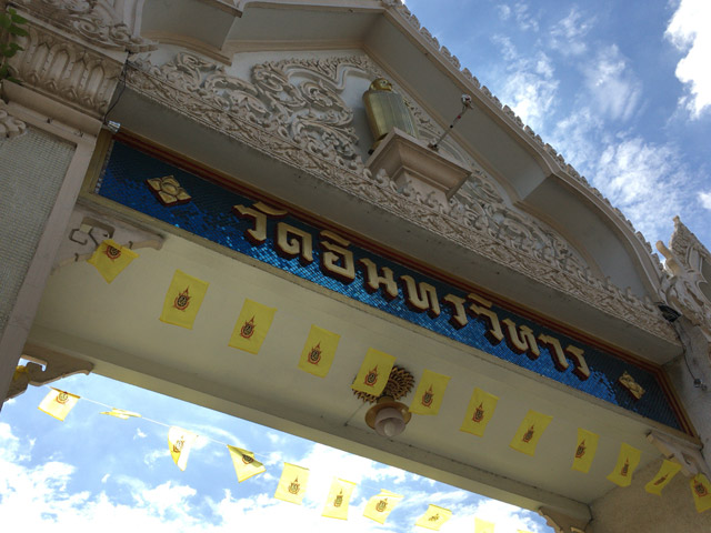 thai20160613-02