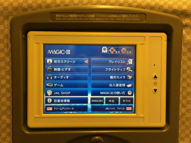 jal-firstimpression01