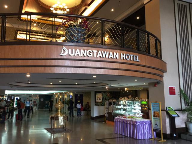 duangtawan-hotel-chiangmai01