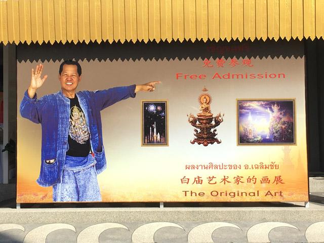 thai20161018-21