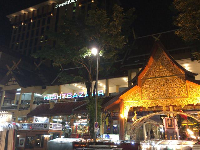 thai20161018-30