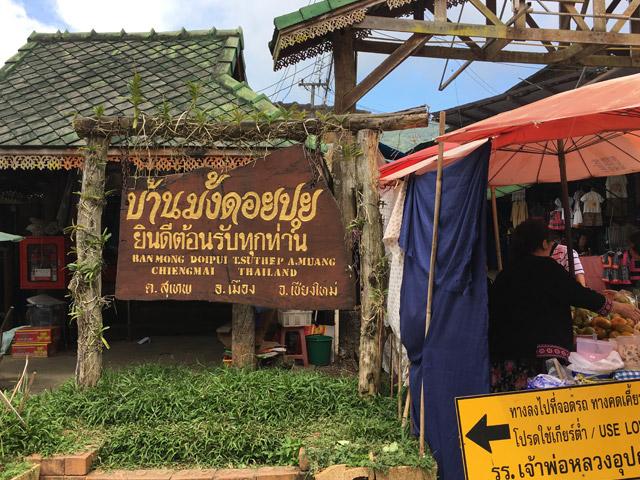 thai20161019-21