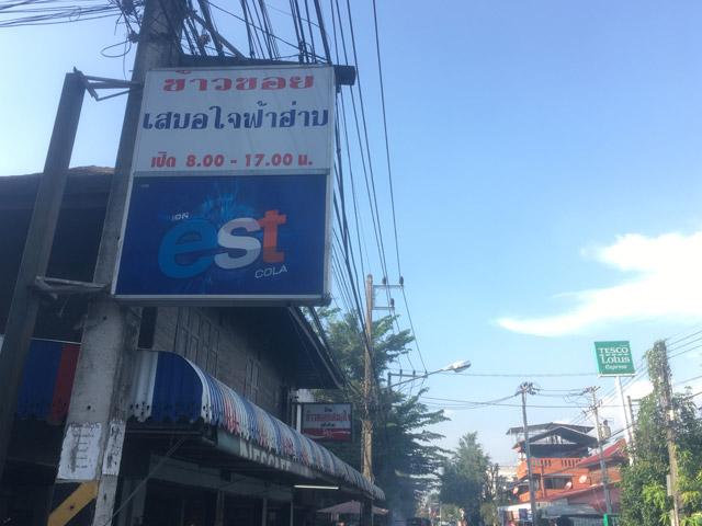 thai20161019-36