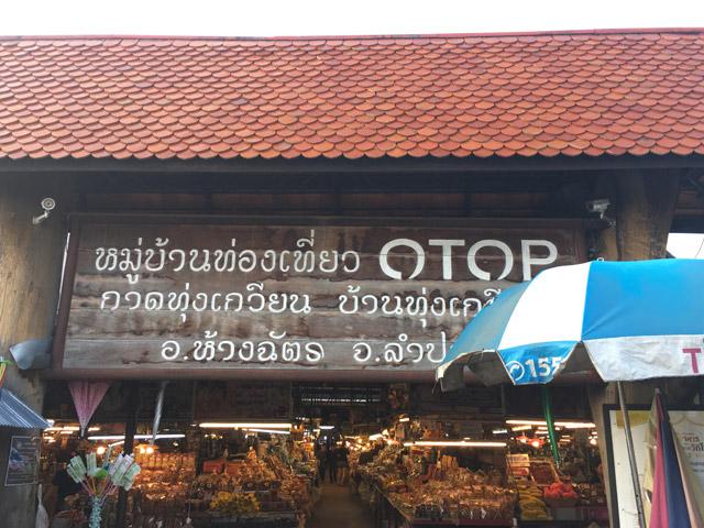 thai20161019-39